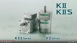 Video - KIIS Series AC Gear Motor