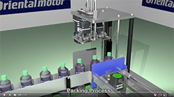 Video - AC Gear Motor Packaging