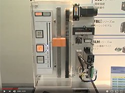 Video - Brushless DC Motor Speed Control