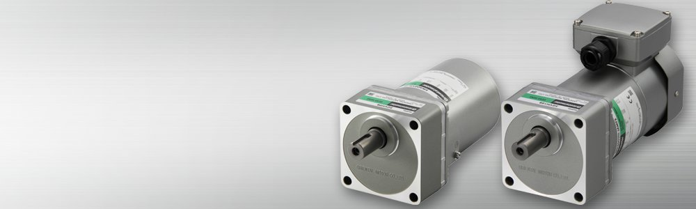 KII Series Single-Phase Gear Motors