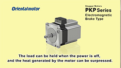 PKP Series Electromagnetic Brake Type