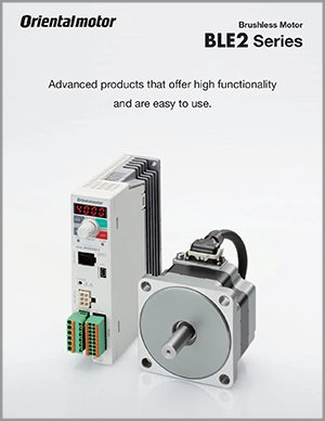 Oriental motor u s a corp manufacturer of motion for 15 hp brushless electric motor
